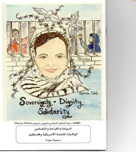 """Painting of Rasmea Odeh in hijab in front of U.S. and Palestinian prisons. Doves fly above her head carrying barbed wire. Text reads """"Sovereignty. Dignity. Solidarity."""""""